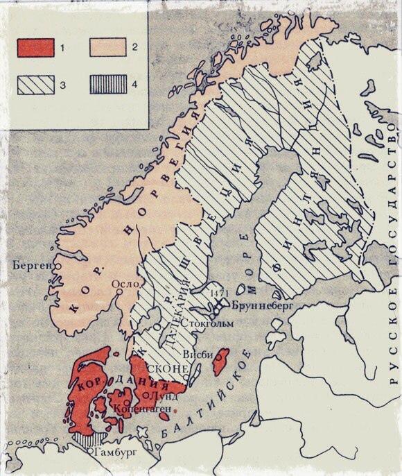 Скандинавия в XII-XIV веках