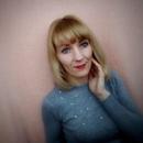 Фотоальбом Олеси Шуст