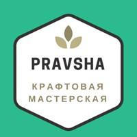 МастерскаяПравша