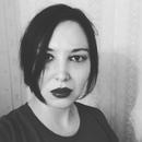 Ольга Алифанова фотография #19