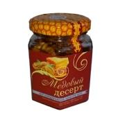 """""""Медовый десерт""""  с грецким орехом 0,2 кг."""