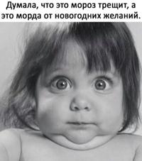Оля Захарова фото №9