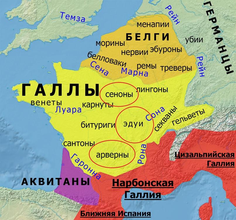 Я обвел красным те регионы, где Цезарь имел наиболее мощные позиции.