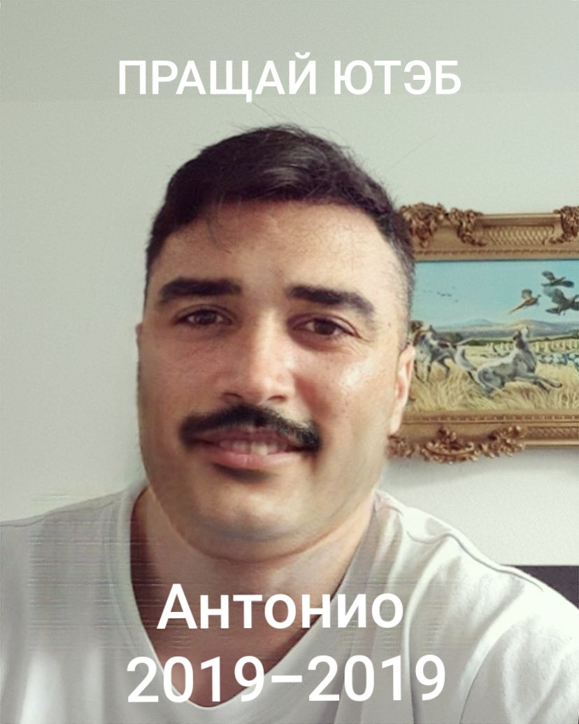 Artur Amaev, Санкт-Петербург - фото №9