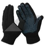 7,5,5 - Перчатки 7,5 Класс (5 Нитей) Черные С ПВХ