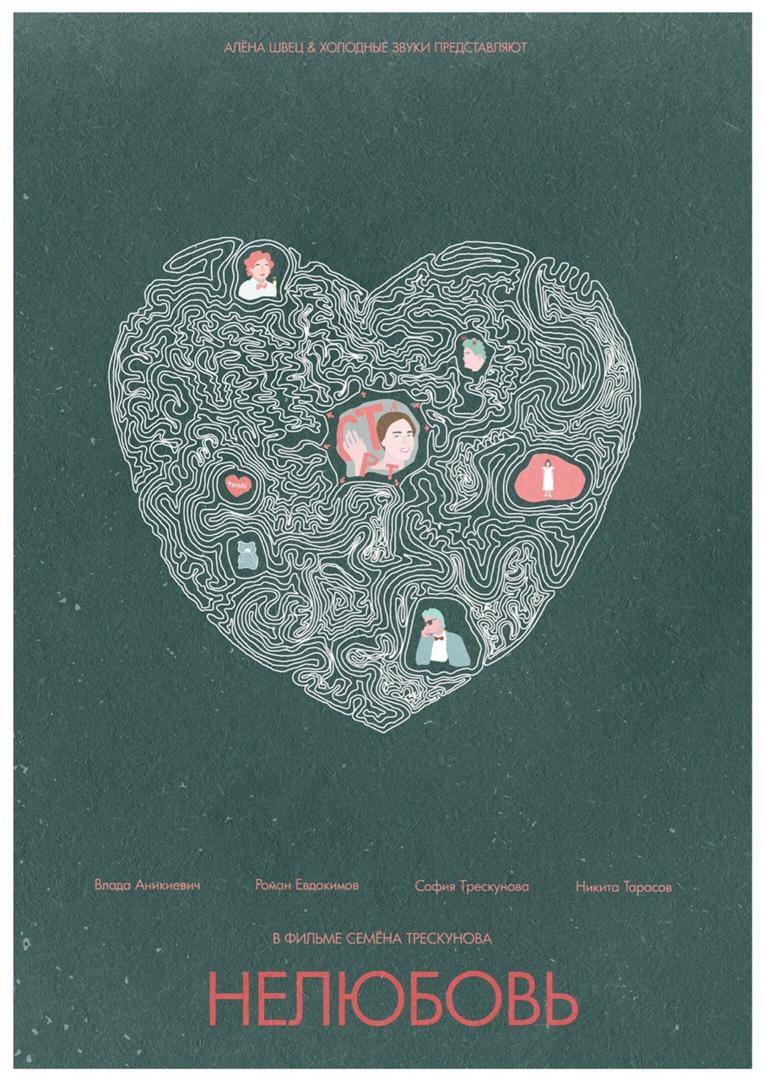 фото из альбома Сёмы Трескунова №8