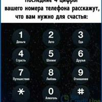 Фотография Рубины Марсель ВКонтакте