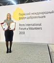 Зацепурина Анастасия | Пермь | 18