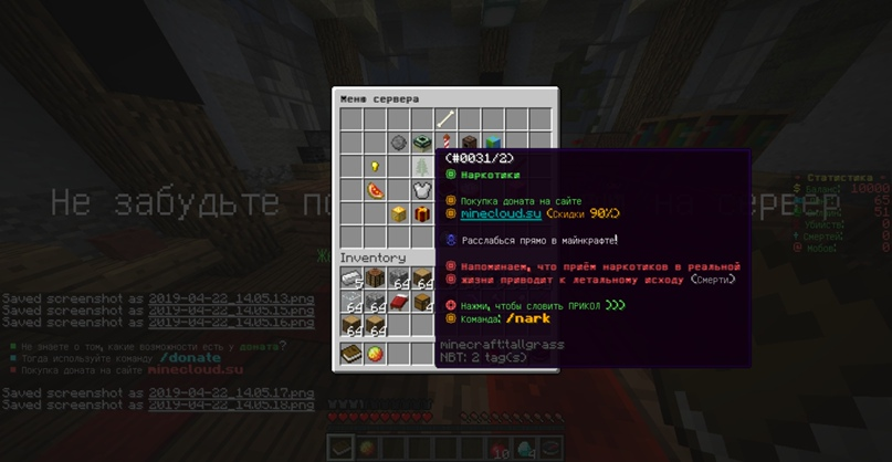 Сборка: «MiniGames+» Survival, SkyWars, BedWars, BuildBattle, изображение №58