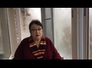 Видеоотзыв о нашей работе. ул. Панкратова д.30