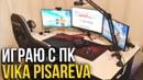Баранов Анатолий | Санкт-Петербург | 49