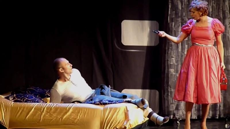 Искрометный спектакль Обольстительница и ее мужчины