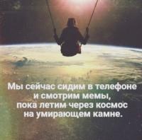 Евгений Можевикин фото №6