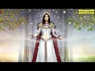Боги славян - Марена - Богиня смерти, ночи и зимы