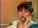 O femeie draguta cu o floare si ferestre spre nord (1986)