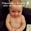 Фотоальбом Артёма Хабибова