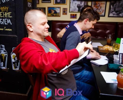 «IQ Box Москва - Игра №56 - 03/03/20» фото номер 20