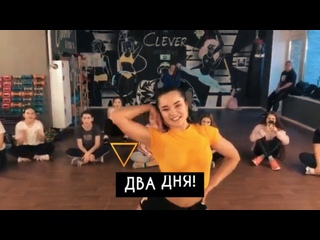 Irina Davidovatan video