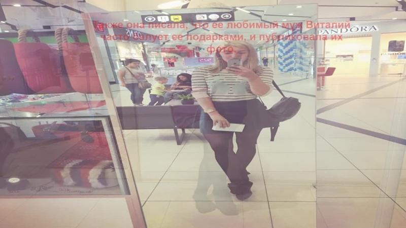 Анастасия Ковалева Красивица и Чудовище Точка Z Rammstein Benzin RUS Cover Часть 1