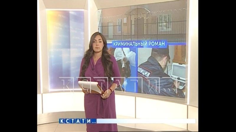 Семеновский участковый соблазнял школьницу своими фотографиями в стиле ню