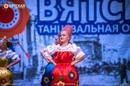 VII Вятская Танцевальная Олимпиада — Киров 2021
