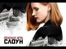 Live DOLBY CINEMA-at-AMC PRIME ОНЛАЙН-КИНОТЕАТР™®©