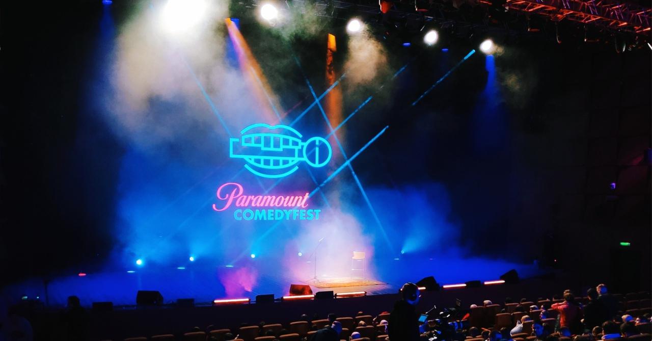 Мой первый фестиваль — как прошёл Paramount Comedy Fest | ВКонтакте