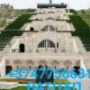 Armeniatur Tur