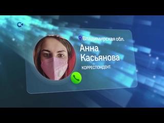 Наш корреспондент  Анна Касьянова даже на больничном делиться со зрителями полезной информацией