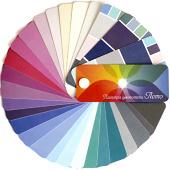 Цветовая палитра-веер