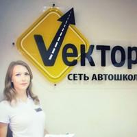 Фотография Евгении Ленты