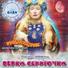 Сборники хитов радиостанций и http muz vk ru