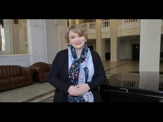 Анастасия Москвина_поздравление