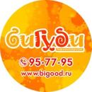 ПРЯДКИ В ПОРЯДКЕ   Парикмахерская   Ижевск   группа