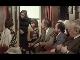 Этот смутный объект желания 1977/  Луис Бунюэль