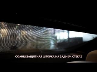 Video by Mazda Тверь | Важная персона - Авто