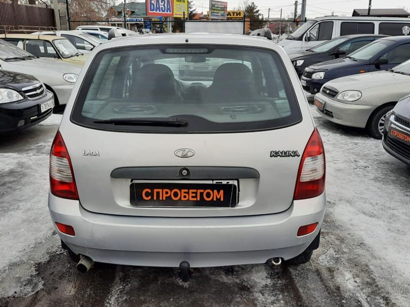 Купить Lada | Объявления Орска и Новотроицка №16917