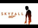007 Координаты «Скайфолл» 2012 Года 16
