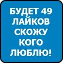 Персональный фотоальбом Эльдара Багирова