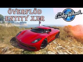 Överflöd Entity XXR. Суперкар на подиуме казино. Гонки со зрителями в GTA Online