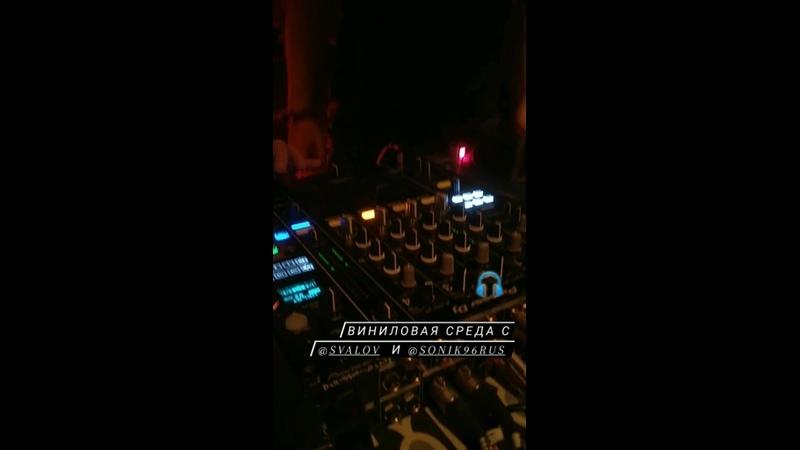 10 марта 2021 клуб Ц Виниловая среда DJ Sonik D 4Mal