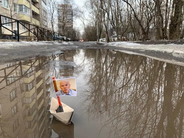 Фрунзенский район затопило, и по новым рекам поплыли кораблики с фото Серова
