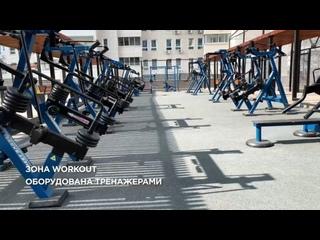 Video by Группа компаний «Первый Трест»