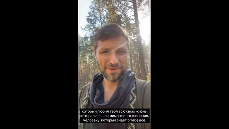 Видео от Дмитрия Шаменкова
