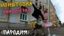 Молоток Ваня   Москва   19