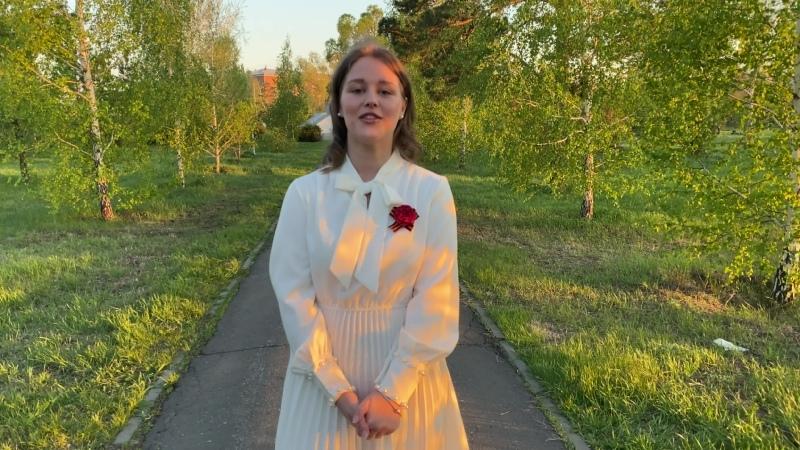 Зимина Екатерина Сергеевна, 21 год, 4 курс - Стихи о моем солдате (М.Агашина)