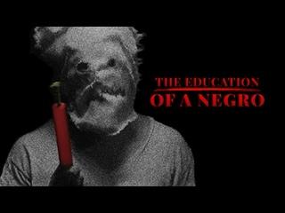 УРОК ДЛЯ НЕГРА (2019) THE EDUCATION OF A NEGRO