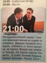 Печенюшка Женюшка | Москва | 40