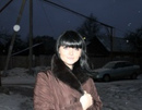 Фотоальбом Натальи Лепнёвы