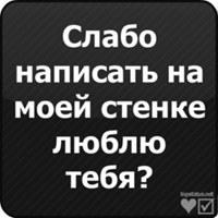 МаликШэф